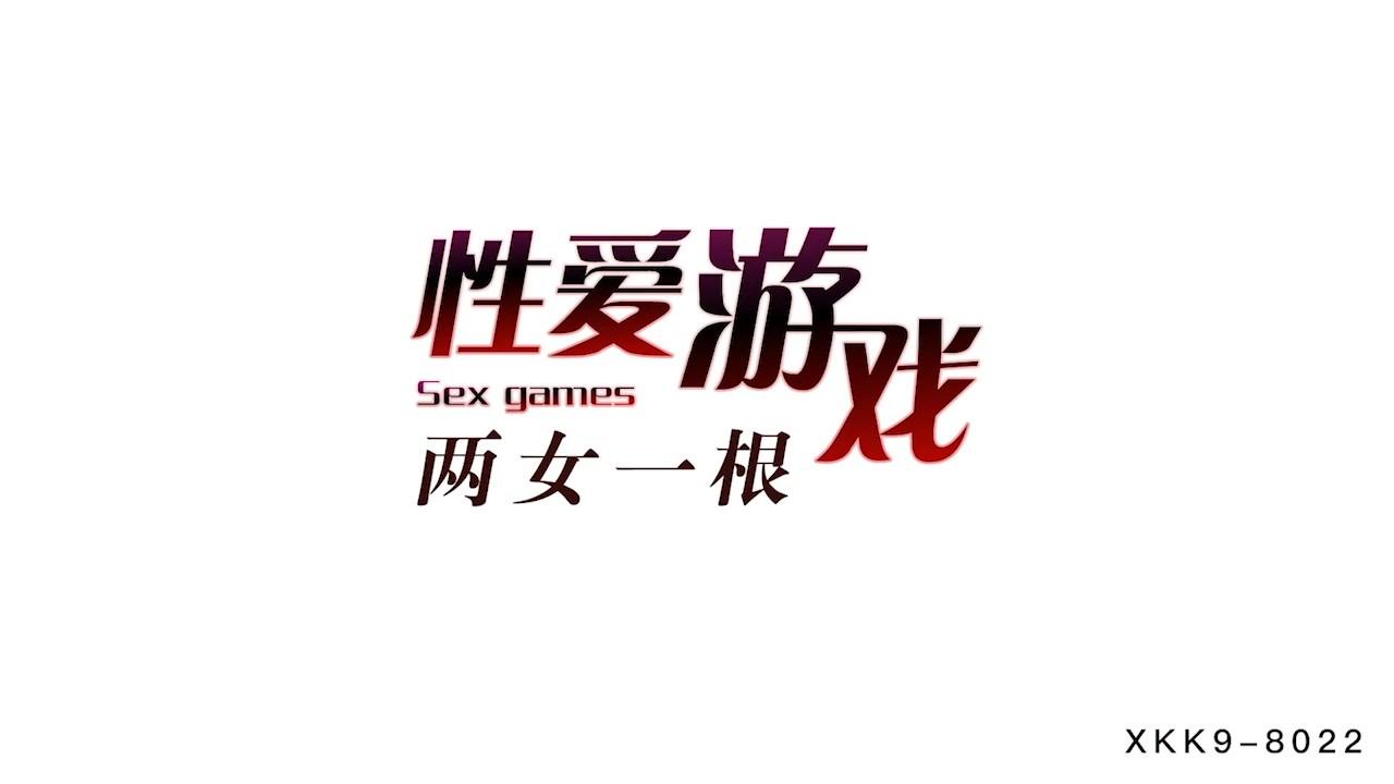 XKK (2)