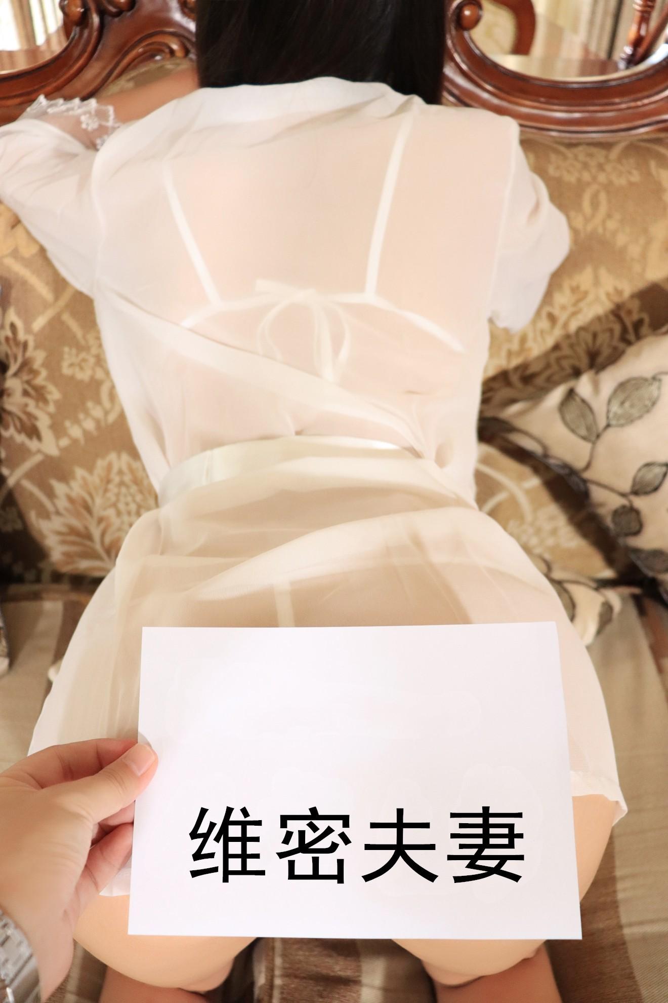 维密夫妻 (3)